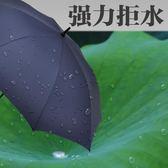 雨伞 加大雨傘長柄傘自動傘長柄雨傘定制印LOGO廣告傘定做 巴黎春天