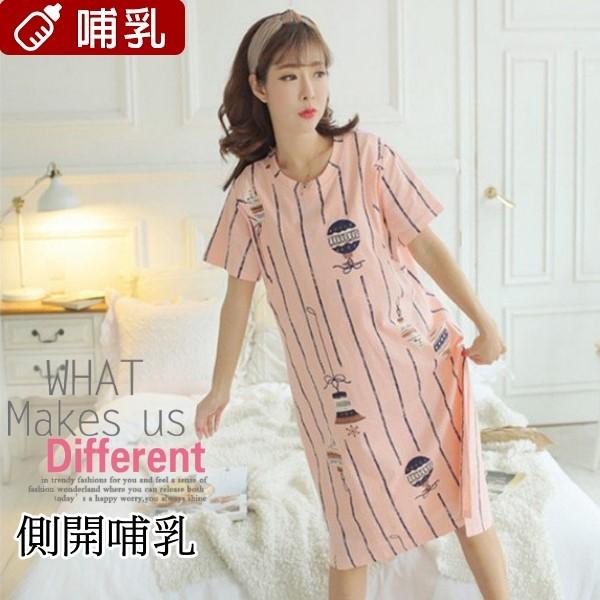 *桐心媽咪.孕婦裝*【CP0062】舒適柔感.熱氣球塗鴉哺乳洋裝睡衣-2色