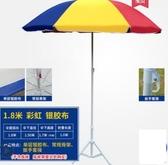 太陽傘遮陽傘戶外商用