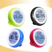 [富廉網] C-3305B 觸控式電子鬧鐘 綠/藍/桃