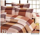 6*6.2 兩用被床包組/純棉/MIT台灣製 ||左岸風情||