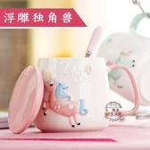 創意陶瓷杯子可愛馬克杯帶蓋勺潮流情侶喝水杯家用超萌牛奶咖啡杯