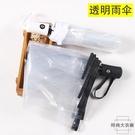 韓國透明雨傘女折疊全自動開收傘三折晴雨傘加厚【時尚大衣櫥】