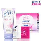 Eve舒摩兒 嫩白舒巾超值組(148ml+4ml*3+舒巾20片+舒粉 3g*2)