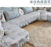 訂製歐式沙發墊U型三人位全包套罩靠背定做客廳組合四季夏通用萬能套   美斯特精品