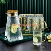 輕奢錘紋玻璃杯帶把耐熱水杯茶杯家用杯子套裝【極簡生活】