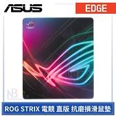 華碩 ROG STRIX EDGE 電競滑鼠墊