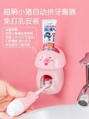 兒童電動牙刷寶寶牙刷小孩子幼兒1-2-3-4-6-12歲軟毛聖誕交換禮物