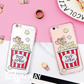 【R】可愛 iPhone8 爆米花 貓咪 手機殼 蘋果 iphone 7 Plus 6s 全包軟邊框殼 TPU保護套 保護殼 透明