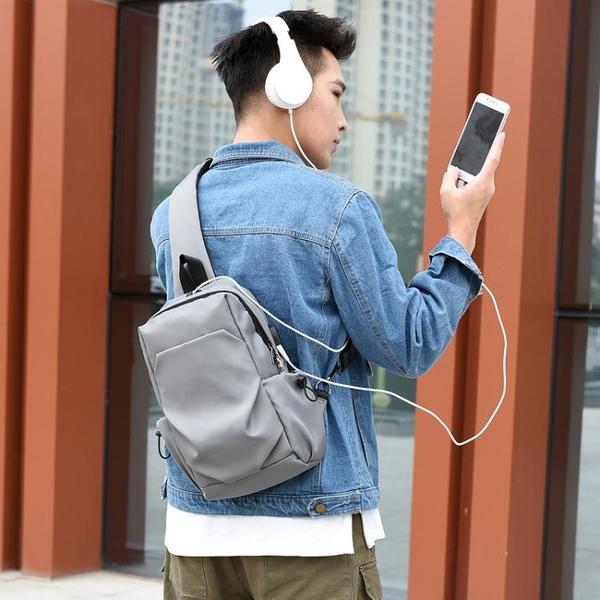 胸前包 胸包男士新款韓版潮大容量背包商務休閒多功能出差旅游單肩斜挎包 艾維朵