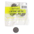 LIHIT  P-401  2005 電動打洞機專用保護板 -10個入  / 包