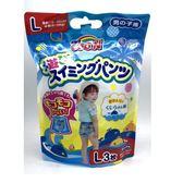 日本 GOON 大王游泳尿布-海豚男款L號3入 日本 -超級BABY