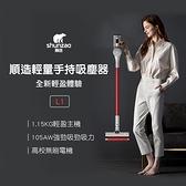 小米米家 順造輕量無線手持吸塵器L1 小米生態鏈品牌 新品首發