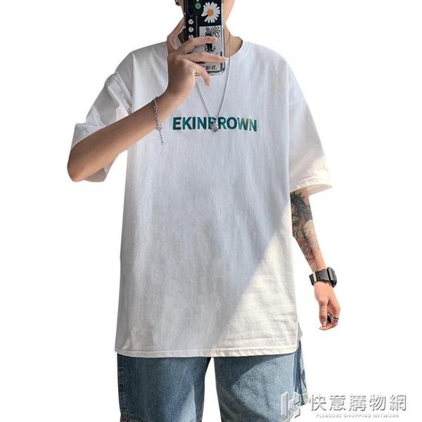 夏季胖子創意文字涂鴉短袖T恤男潮牌百搭加肥加大碼寬鬆白色上衣 快意購物網