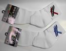 台灣製造 竹炭運動襪 機能型氣墊襪 排汗 消臭 避震  一組兩雙 定價 598 加購價 120