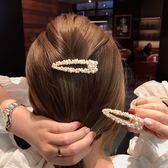 髮夾 金屬珍珠鴨嘴夾合金邊夾網紅髮夾瀏海夾 1色
