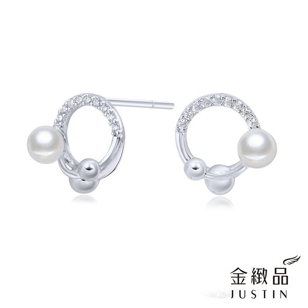 Justin金緻品 清秀佳人 925純銀耳環 非鍍銀 抗過敏 球型 簡約 時尚 珍珠 小資必備
