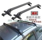 通用汽車行李架橫桿 鋁合金帶鎖 車頂架W...