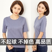 春裝2020款加肥加大碼圓領短袖針織打底衫中袖上衣五分袖薄毛衣女 【Ifashion·全店免運】