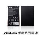 ASUS 華碩 ZenFone2 Laser Selfie ZE601KL ZE550KL 電池 平輸 C11P1501 LG G3 BL-53YH 手機專用 BOXOPEN