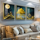 現代簡約沙發背景牆三聯壁畫輕奢高檔麋鹿抽象客廳裝飾畫北歐掛畫  (橙子精品)