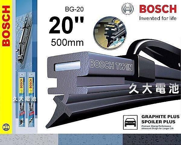 ✚久大電池❚德國 BOSCH 雨刷 20吋 500mm 原廠指定雨刷 新亞熱帶專用 GRAPHITE PLUS 雨刷