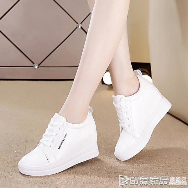 2019春秋季新款韓版休閒女鞋子厚底坡跟運動小白鞋女學生內增高 印象家品