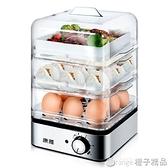 康雅KY-301蒸蛋器超大容量煮蛋機多功能定時電蒸籠早餐鍋 『橙子精品』