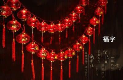 10#水晶燈籠串 發光小燈籠【藍星居家】