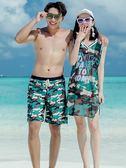 運動風情侶泳衣套裝溫泉海灘沙灘女比基尼三件套男沙灘褲海邊度假