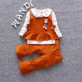 女童套裝春秋洋氣潮衣寶寶1-2-3歲時尚喇叭褲三件式 優樂居