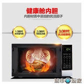 微波爐 Galanz/格蘭仕 P70F20CN3P-N9(WO) 家用智慧平板微波爐 正品220V MKS 下標免運