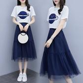 兩件式洋裝2020春夏天新款韓版流行氣質收腰顯瘦吊背帶兩件套套裝 夏日專屬價
