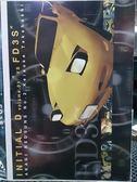 影音專賣店-B29-061-正版VCD*動畫【頭文字D/1-2話】-日語發音