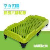 幼兒園床午睡床塑料床單人專用托管午休疊疊寶寶兒童早教中心小床【快速出貨】