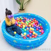 充氣海洋球池波波池游泳池小孩圍欄寶寶室內家用游戲兒童玩具QM 美芭
