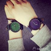 女生手錶   軍綠色簡約復古布皮帶中性石英錶男女學生時尚手錶   ciyo黛雅