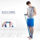 拉力器奧義健身瑜伽帶拉力帶男士力量訓練阻力伸展帶瑜伽繩彈力帶 【全館免運】