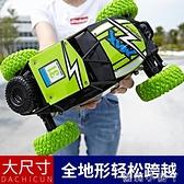 超大號攀爬車電動充電越野四驅高速遙控汽車大腳賽車兒童玩具男孩 NMS美眉新品