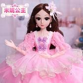 芭比換裝洋娃娃套裝超大禮盒公主裙女孩小公主玩具仿真單個衣 【快速出貨】