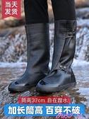 雨鞋套雨鞋套男女硅膠防水雨天防滑加厚耐磨成人下雨高筒戶外防雨雪腳套 JUST M