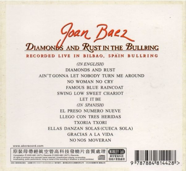 停看聽音響唱片】【CD】JOAN BAEZ.DIAMONDS & RUST IN THE BULLRING瓊.拜亞