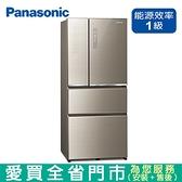 Panasonic國際610L四門變頻玻璃冰箱NR-D611XGS-N含配送+安裝【愛買】