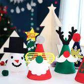 【BlueCat】DIY聖誕節不織布立體卡通三角派對帽