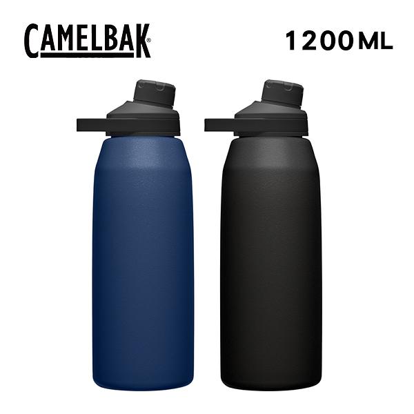 美國CamelBak Chute Mag戶外運動保冰/溫水瓶 1200ml 水壺