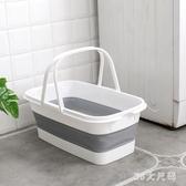 水桶家用拖把桶便攜式長方形塑料桶可折疊單賣加厚大容量伸縮桶 QQ28040『MG大尺碼』