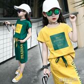 中大兒童夏裝女童洋氣套裝2018新款童裝韓版潮衣時髦包臀裙兩件套