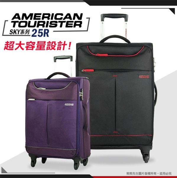 《熊熊先生》American Tourister美國旅行者31吋行李箱 新秀麗旅行箱 SKY 輕量商務箱 25R