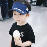 兒童空頂帽寶寶帽子夏天新款女童男童防曬帽子潮遮陽帽鴨舌帽韓版    電購3C