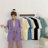 西裝外套 大碼胖mm寬鬆白色百搭顯瘦韓版休閒西裝外套短袖女薄款垂感雪紡夏 西城故事